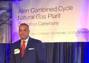 "Memphis Gives TVA Big ""Thank You"" at Allen Plant Dedication"